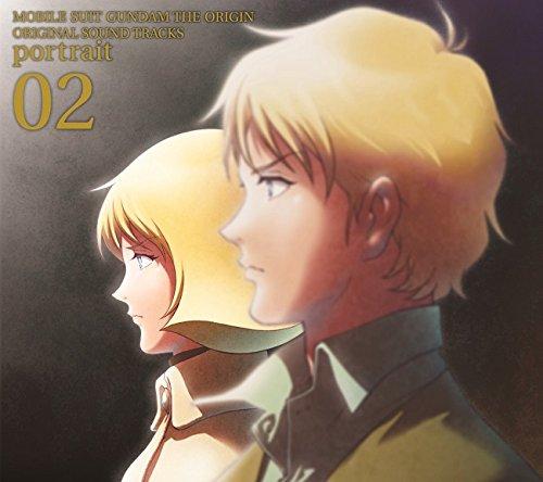 『機動戦士ガンダム THE ORIGIN』 ORIGINAL SOUND TRACKS「portrait 02」 (デジタルミュージックキャンペーン対象商品: 400円クーポン)