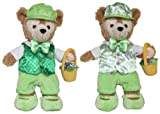 Disney Parks Exclusive Duffy Bear St. Patrick s Day and Easter Reversible Boxed Costume Outfit Set 17 - NEW