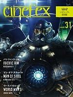 Cinefex No.31 日本版 −パシフィック・リム−