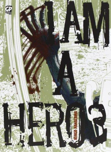 i-am-a-hero-3
