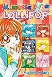 Mamotte! Lollipop 5