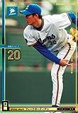 オーナーズリーグ マスターズ2013 OLM02/003/SM/豊田清/2002年西武