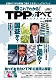 西村副大臣、TPP「次はまとめる覚悟」