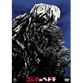 【Amazon.co.jp限定】ゴジラ対ヘドラ 東宝DVD名作セレクション (『シン・ゴジラ』ポストカード付)