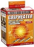 キジマ(Kijima) グリップヒーター GH04 標準 120mm ボタンスイッチ 304-8192
