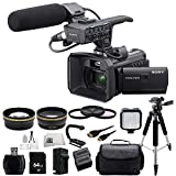 Sony 96GB HXR-NX30 Palm Size NXCAM HD Camcorder with Projector + 64GB Bundle 19PC Accessory Kit. Includes 64GB Memory Card + Wide Angle & Telephoto Lenses + Filter Kit + Tripod + More