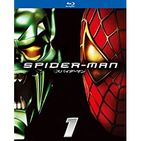 スパイダーマン™ [Blu-ray]