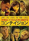 ����ƥ������ [DVD]