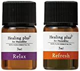 APIX アピックス 加湿器用アロマオイル 【Healing plus+】 3ml×2本(Relax & Refresh) AOL-002