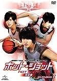 ホット・ショット【完全版】DVD-BOXI