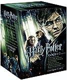 Harry Potter - Années 1 à 7 partie 1 - Coffret 7 DVD
