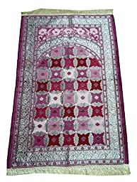Muslim Prayer Rug TKR001 Lightweight Luxery Turkish Islamic Sajjadah Carpet Eid Ramadan Gift (Pink)