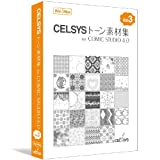 CELSYS�g�[���f�ޏW for ComicStudio4.0 Vol.3