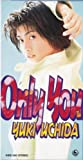 内田有紀 Only You_amazon_images