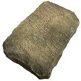 敷石 舗石 ストーンペイバー (グレイ) 8個セット/0.3平米分