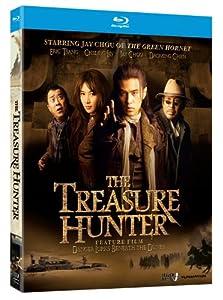 Treasure Hunter [Blu-ray]