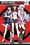 絶対可憐チルドレン DVD 08巻 3/25発売