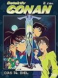 Detektiv Conan -  2. Film: Das 14. Ziel