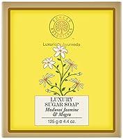 Forest Essentials Jasmine and Mogra Luxury Sugar Soap, 125g