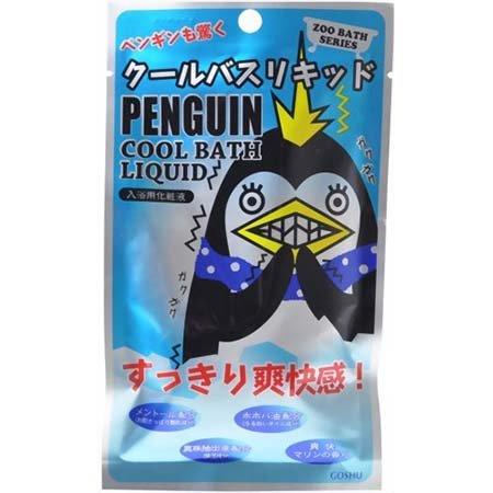 ズーバス ペンギンバスリキッド 50ml