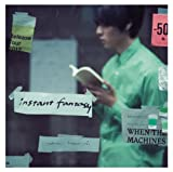 ordinary days♪黒沼英之