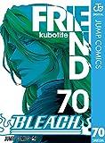 BLEACH モノクロ版 70 (ジャンプコミックスDIGITAL)