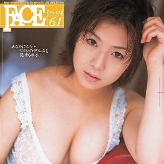 FACE【フェイス】61 春菜まい [DVD]