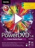 PowerDVD 14 Ultra [Download]