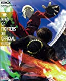 THE KING OF FIGHTERS XII OFFICIAL GUIDE (ホビージャパンMOOK 301)