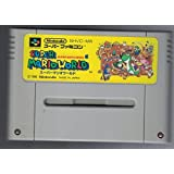 Super Mario World (Japanese Language Version) Import Super Famicom