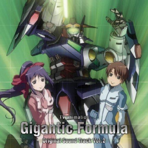 機神大戦ギガンティック・フォーミュラ オリジナルサウンドトラック Vol.2