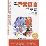 img - for A Collection of Aesop's - Cosmos Reader / Aesop / Chinese-English Edition with MP3 Disc book / textbook / text book