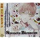 Sweets Blossom 圭太編出演声優情報