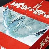 天使の海老 30/40サイズ 1kg 生食用・冷凍 ランキングお取り寄せ