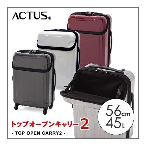 (アクタス)ACTUS トップオープンキャリー 2 スーツケース 70331 56cm