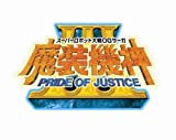 OG III PRIDE OF JUSTICE ( TVOG  )