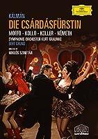 Emmerich Kalman: Die Csardasfurstin [DVD] [Import]