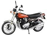 スカイネット 1/12 完成品バイク Kawasaki 900Super4 (Z1) ファイヤーボール (¥ 1,480)