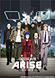 ARISE 1