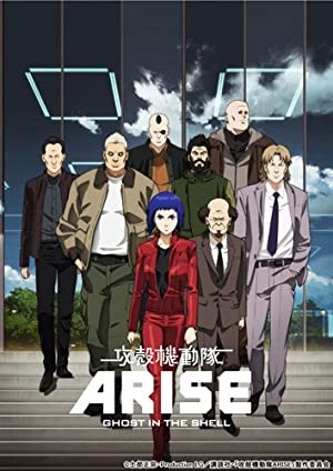 ARISE 1 [Blu-ray]