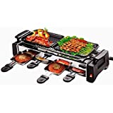 Huan Yi Compact Electric Barbecue Grill,Egg Fryer ,Fish Fryer And Tandoor - Now With Frying And Roasting Function...