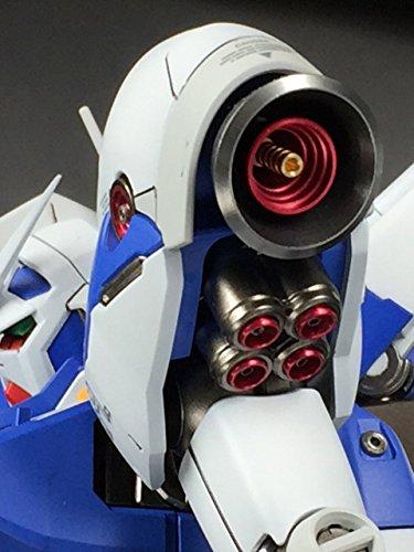 RE 1/100 RX-78GP04G ガンダム試作4号機 ガーベラ用 メタルバーニア セット [並行輸入品]
