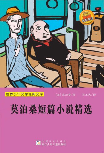 Maupassant, Guy de - Selected short stories of Maupassant