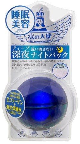 水の天使 ディープナイトパック 50g