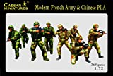 Caesar Miniatures 1/72 Modern French Army with Chinese PLA # 059