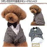 犬服 千鳥格のタキシード シャツ&リボンネックレス L