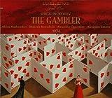 echange, troc  - Prokofiev : The Gambler. Kasrashvili, Maslennikov, Lazarev.