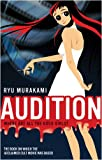 Audition Ryu Murakami