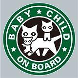BABY / CHILD ネコ親子緑色 ステッカー