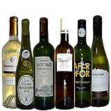 厳選 白ワイン 三大人気品種 シャルドネ ソーヴィニヨン ミュスカデ ミネラル感を堪能できる贅沢飲み比べ 6本【厳選ヴィネクシオセレクト】金賞受賞酒 フランス、イタリア、チリ  白  6本 ワインセット 750ml×6本